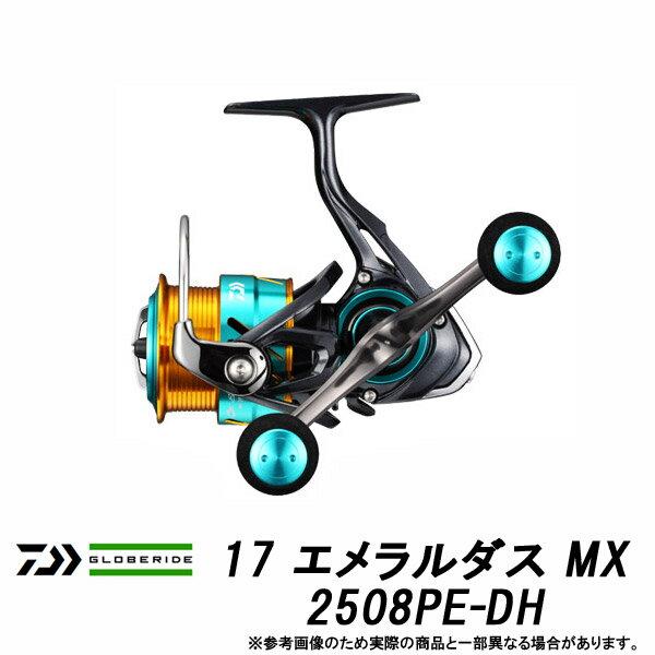 フィッシング, リール  17 MX 2508PEDH