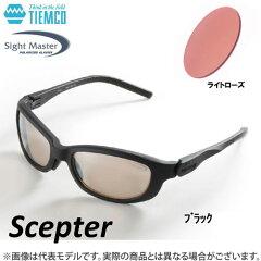 【ご予約商品】●ティムコ サイトマスター セプター ブラック(ライトローズ) 【送料無料】 ※…