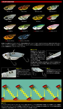 デプスサーキットバイブ3/8oz【メール便配送可】
