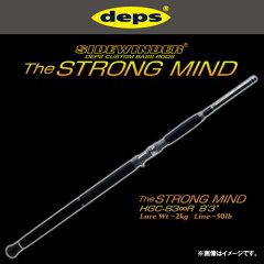 デプス サイドワインダー HGC-83インフィニティR ストロングマインド 【送料無料】