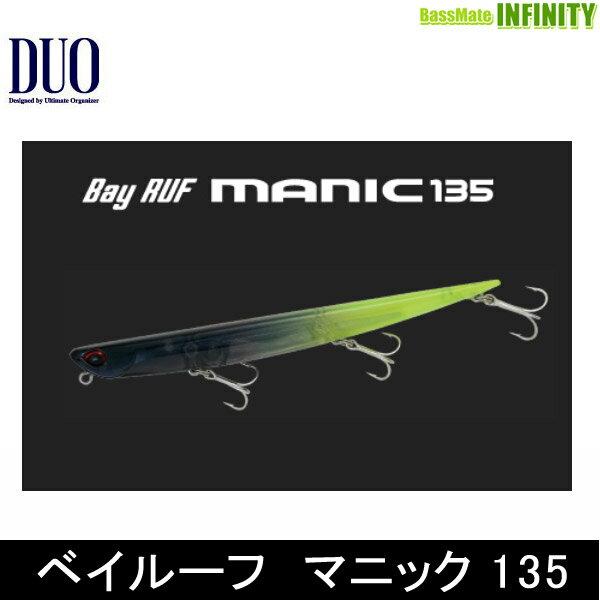●デュオベイルーフマニック135(1)【メール便配送可】【まとめ送料割】