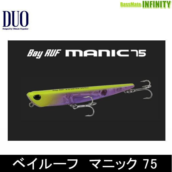 ●デュオベイルーフマニック75(1)【メール便配送可】【まとめ送料割】