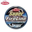 ●バークレイ Berkley スーパーファイヤーライン クリスタル 150m (40lb) 【メール便配送可】