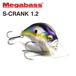 ポイント最大10倍GWセール!※5/7(木)AM9:59までメガバス S-CRANK Sクランク 1.2
