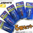 ●メジャークラフト ジグパラ マイクロ スリム 15g おまかせカラー5個セット(16) 【メール便配送可】