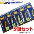 ●メジャークラフト ジグパラブレード JPB-44 7g 5個セット(54) 【メール便配送可】