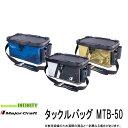 ●メジャークラフト タックルバッグ MTB-50