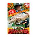 ●【DVD】村田基の管釣りMASTER 5 レボリューション