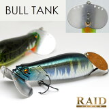 RAID JAPAN レイドジャパン BULL TANK ブルタンク 【まとめ送料割】