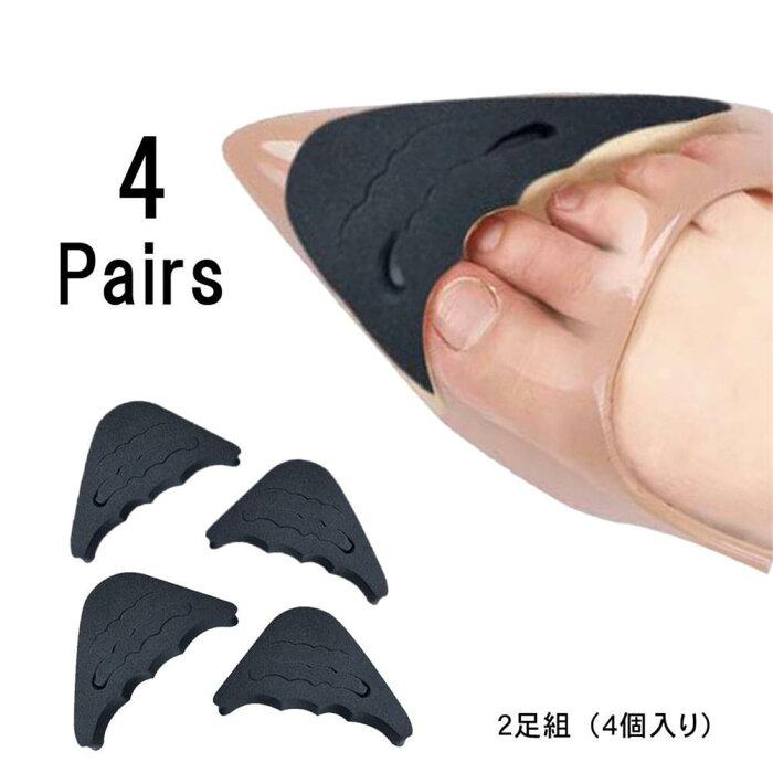 ハイヒール つま先 クッション 保護カバー 靴のサイズ調整 レディース メンズ ブーツ つま先衝撃吸収クッション インソール パッド つま先保護 ズキズキ防止 靴のサイズ調整 足ズレ 送料無料