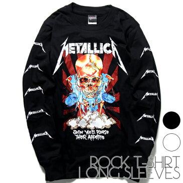 ロックTシャツ 長袖 Metallica ロング Tシャツ メタリカ バンドTシャツ メンズ ユニセックス ロンT ロックT バンドT バンT ロゴ バンド ロゴT ダンス ミュージック ファッション ROCK ブラック ホワイト 黒 白 ヘヴィメタ コットン 綿 100% 春夏 夏物 おしゃれ