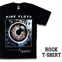 ロックTシャツ 半袖 Pink Floyd Tシャツ ピンク・フロイド バンドTシャツ メンズ レディース ロックT バンドT バンT ロゴ 衣装 ロゴT ダンス ミュージック ファッション ROCK ブラック 黒 コットン 綿 100% 春夏 夏物 おしゃれ