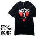 ロックTシャツ 半袖 AC/DC Tシャツ エーシーディーシ...