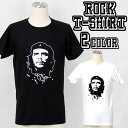 ロックTシャツ 半袖 Che Guevara Tシャツ チェゲバラ バンドTシャツ メンズ レディース ロックT バンドT バンT ロゴ バンド ロゴT ダンス ミュージック ファッション ROCK ブラック ホワイト 黒 白 ヘヴィメタ コットン 綿 100% 春夏 夏物 おしゃれ