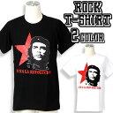 ロックTシャツ 半袖 Che Guevara Tシャツ チェ ゲバラ バンドTシャツ メンズ レディース ロックT バンドT バンT ロゴ バンド ロゴT ダンス ミュージック ファッション ROCK ブラック ホワイト 黒 白 ヘヴィメタ コットン 綿 100% 春夏 夏物 おしゃれ