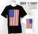tシャツ デザイン 人気