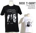 ロックTシャツ 半袖 Kurt Cobain Tシャツ カートコバーン Nirvana バンドTシャツ メンズ レディース ロックT バンドT バンT ロゴ バンド ロゴT ダンス ミュージック ファ