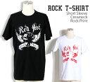 ロックTシャツ 半袖 Red Hot Chili Peppers Tシャツ レッドホットチリペッパーズ レッチリ バンドTシャツ メンズ レディース ロックT バンドT バンT 衣装 ロゴT ダンス ミュージック ファッション ROCK ブラック ホワイト 黒 白 コットン 綿 100% 春夏 夏物 おしゃれ