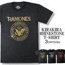 ラインストーン ロックTシャツ 3種類 半袖 バンドTシャツ Ramones ラモーンズ レディース メンズ ロックT バンドT バンT ロゴ バンド ダンス ミュージック ファッション ブラック 黒 白 ヘヴィメタ コットン 綿 100% 春夏 夏物 おしゃれ