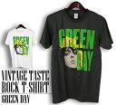 ロックTシャツ 半袖 ヴィンテージ風 Green Day Tシャツ グリーン デイ バンドTシャツ メンズ レディース ロックT バンドT バンT ロゴ バンド ロゴT ダンス ミュージック ファッション ROCK ブラック ホワイト 黒 白 ヘヴィメタ コットン 綿 100% 春夏 夏物 おしゃれ