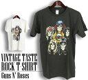 ロックTシャツ 半袖 ヴィンテージ風 Guns N' Roses Tシャツ ガンズ・アンド・ローゼズ GN'R バンドTシャツ ニルバーナ メンズ レディース ロックT バンドT バンT ロゴ ダンス ミュージック ファッション ROCK ブラック 黒 白 コットン 綿 100% 春夏 夏物 おしゃれ