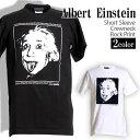 Albert Einstein Tシャツ アルベルト アインシュタイン ロックTシャツ バンドTシャツ 半袖 メンズ レディース かっこいい バンT ロックT バンドT ダンス ロック パンク 大きいサイズ 綿 黒 白 ブラック ホワイト M L XL 春 夏 おしゃれ Tシャツ ファッション
