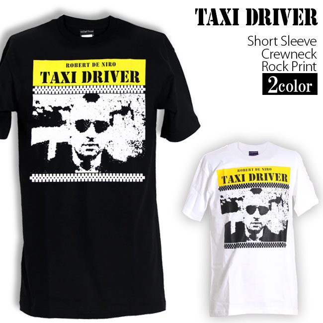 トップス, Tシャツ・カットソー Taxi Driver T T T T T T T 100