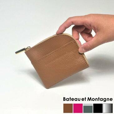 レディース コインケース L字ファスナー カードケース 本革 ミニ 財布 レザーBateau et Montagne (バトーエモンターニュ) CHOLET