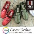 Co.37835 バスクラフト メタリック カラーオーダー モカシン ドライビングシューズ(レディース) (レディース ファッション 女性用 靴 シューズ おしゃれ かわいい 大人かわいい ドライブシューズ 通販 楽天)