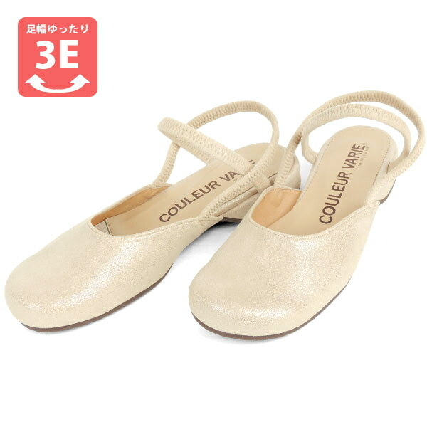 No.529203 クロールバリエ ダブルストラップサンダル ドットゴールド/オフホワイト (レディース 女性用 サンダル おしゃれ 草履 ぞうり かわいい ストラップ21.5cm 小さい靴 22cm 23 24 25 大きい スモール 小さいサイズ)