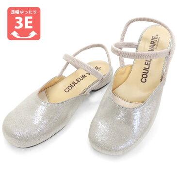 No.529203 クロールバリエ ダブルストラップサンダル ドット箔シルバー(レディース 女性用 サンダル おしゃれ 草履 ぞうり かわいい ストラップ21.5cm 小さい靴 22cm 23 24 25 大きい スモール 小さいサイズ)