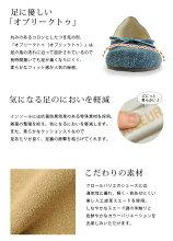 No.529251クロールバリエオブリークトゥバレエシューズパンプスドットグレーブルーfs04gmP19Jul15(日本製シューズフラットリボン小さいサイズ大きいサイズ通勤痛くない2521.5)