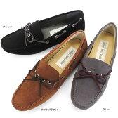 No.551252 クロールバリエ インヒール デッキモカシンシューズ(レディース モカシンシューズ 婦人靴 通販 楽天 インヒール ローファー デッキ 女性用 柔らかい シンプル リボン バイカラー) 10P03Dec16