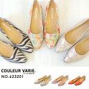 No.623201 クロールバリエ ポインテッドトゥ パンプス(レディース 婦人靴 女性用 柔らかい 軽い シンプル 痛くない 小さいサイズ 21.5cm 25cm ブラック 歩きやすい 履きやすい) 10P03Dec16