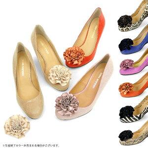 取り外せるフラワーオーナメントがゴージャスなウエッジソールパンプス/CV655 fs04gmapap810P11Apr15(レディース 女性用 婦人靴 パンプス シューズ 靴 可愛い かわいい おしゃれ 痛くない 結婚式 コサージュ 通販 楽天)
