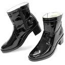 No.474301bl/雨の日もしっかり歩きたい!ヒールのある大人のバイカラーショートレインブーツ 10P03Dec16 (レディース シューズ おしゃれ レイン ブーツ ショート バスクラフト バイカラー ショートブーツ ヒール 長靴 エナメル ヒール 黒 ブラック 大人 雨靴 )