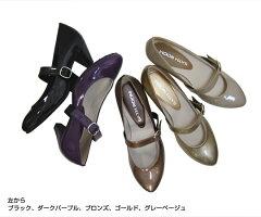 No.12903/ビジネスにも使えるレインパンプス。嬉しいフットベルト付き。シンプルデザインでフォーマルスタイルにもピッタリ!【レインシューズ】 fs04gm201503point(レディース 婦人靴 レイン シューズ おしゃれ かわいい 22 24cm ヒール 日本製 パンプス ストラップ 黒)