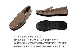 CO6002-100カラー,サイズが豊富!定番モカシンローファー(レディースファッションローファーローファシューズおしゃれかわいいモカシン21.5小さい靴22232425cm大きいホワイト白サイズオペラシューズ)P08Apr16