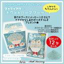 ブクブクアワー ホワイトローズブーケ BOX 入浴剤 40g 1回分×...