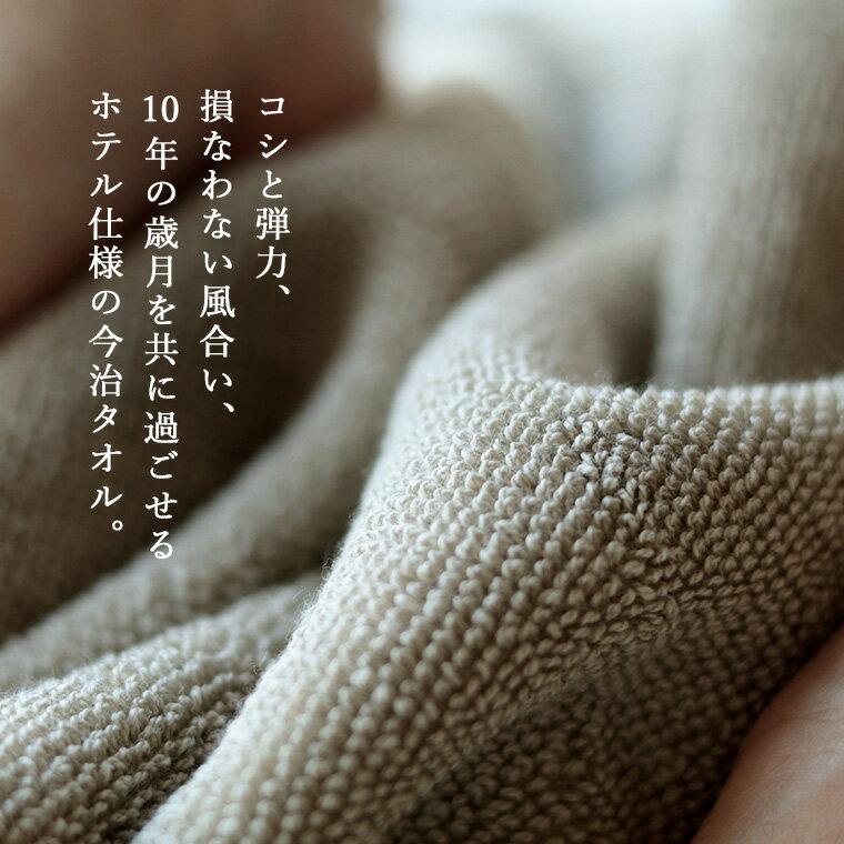 七福タオル『ホテルリゾートバスタオル』