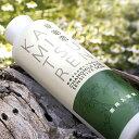 【新しく計量カップが付きました☆】敏感肌・乾燥肌に優しい入浴剤。国産カモミールエキス100%...