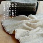 バスマットイデアゾラ日本製今治タオルbathmat