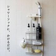 シャワー ステンレス ステンレスシャワーラック シャンプー スタンド