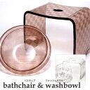 【今だけ☆送料無料】汚れにくく掃除が簡単。風呂いすは厚みもあり丈夫で長持ち♪バスチェア&...
