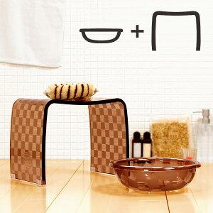 送料無料 バスチェアー バスチェア 風呂イス 洗面器 風呂桶 セットバスチェアー&ウォッシュボ...