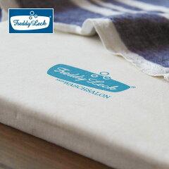 洗濯用品 アイロニングボード アイロン台 フレディレック日本製 アイロンボード「フレディレッ...