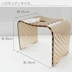 【送料無料】バスチェアL&洗面器M「チェッカー」2点セット