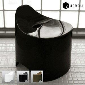 デュロー バスチェアー フロイス プレゼント プラスチック おしゃれ デザイナーズ デューロ
