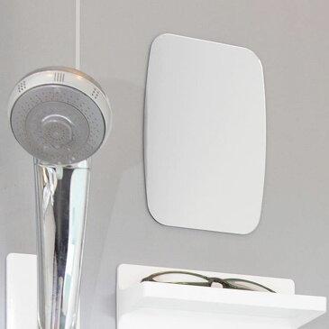 お風呂用鏡「磁着SQ」マグネットバスミラー【マグネット 磁石 浴室 バスルーム お風呂 壁面 ユニットバス 鏡 お風呂鏡 お風呂ミラー】