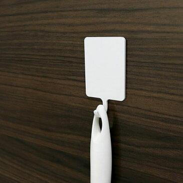 マグネットフック「磁着SQ」マグネットバスフック【マグネット 磁石 浴室 バスルーム お風呂 壁面 ユニットバス ホワイト】